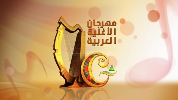 مهرجان الأغنية العربية - مهرجان الأغنية العربية للشعراء والفنانين العرب ونظام التصويت